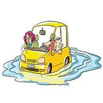 发动机涉水损失险