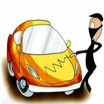 车身划痕损失险
