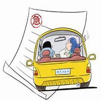 机动车交通事故责任强制保险